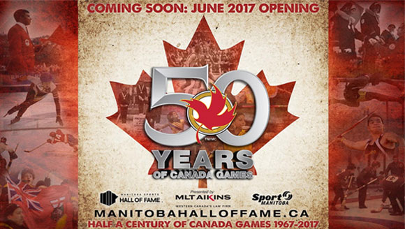 Manitoba Hall of Fame 50 years